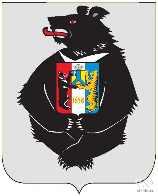 переднем герб хабаровска фото день